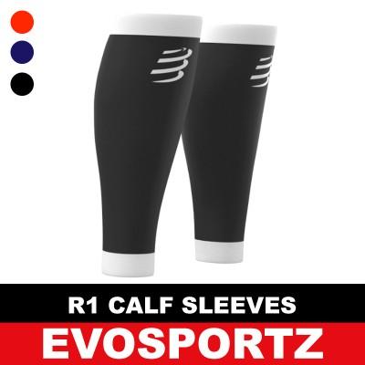 Compressport R1 Calf Sleeves