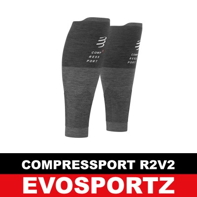 Compressport R2V2 Calf Sleeves