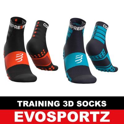 Compressport Training 3D Dots Socks X2