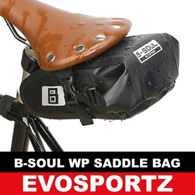 B-Soul Waterproof Saddle Bag