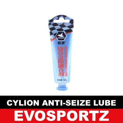 Cylion Anti-Seize Lube