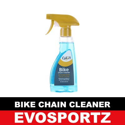 Cylion Chain Cleaner Solution (Global)