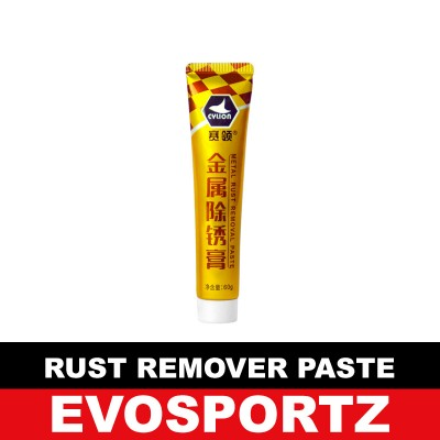 Cylion Metal Rust Remover Paste