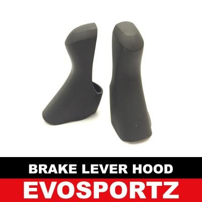 Brake Lever Hood