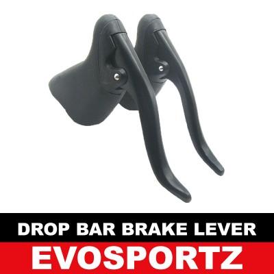 Drop Bar Brake Lever (Pair)