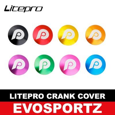 Litepro Crank Dust Cover