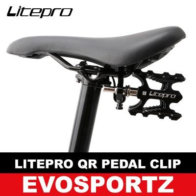 Litepro Quick Release Pedal Clip