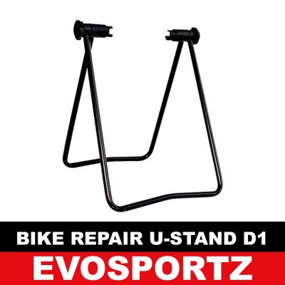 Bicycle Repair Stand (Design 1)
