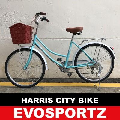 Harris City Bike HY2406 (Turquoise)