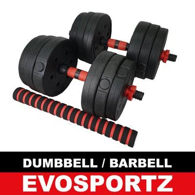 EvoSportz Dumbbell / Barbell Set