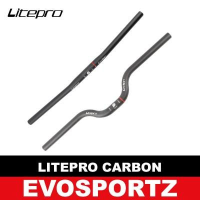Litepro Carbon Handlebar
