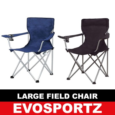 Field Chair (Large)