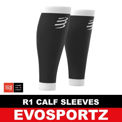 Compressport R1 Calf Sleeves (Black)