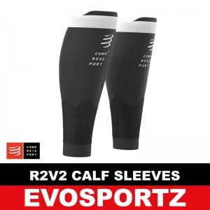 Compressport R2V2 Calf Sleeves (Black)