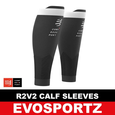 Compressport R2V2 Calf Sleeves (Black)