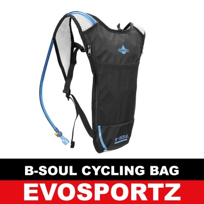 B-Soul Cycling Bag