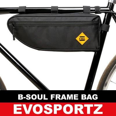 B-Soul Frame Bag
