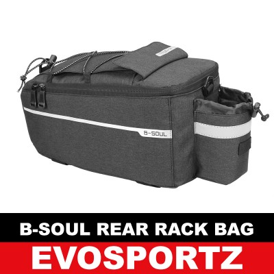 B-Soul Rear Rack Thermal Bag
