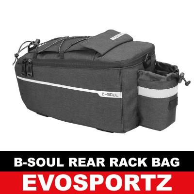 B-Soul Rear Rack Thermal Bag