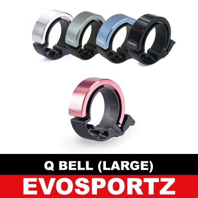 Bicycle Q Bell (Large)