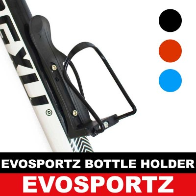 Bicycle Bottle Holder (Adjustable Metal)