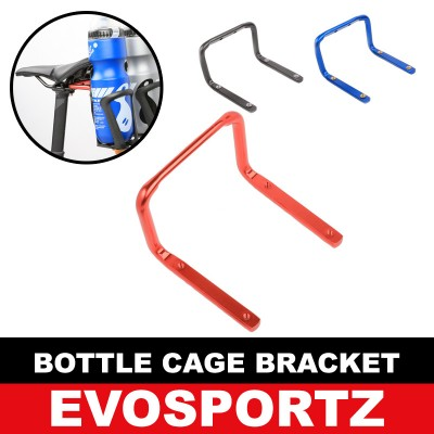 Bicycle Dual Bottle Cage Bracket