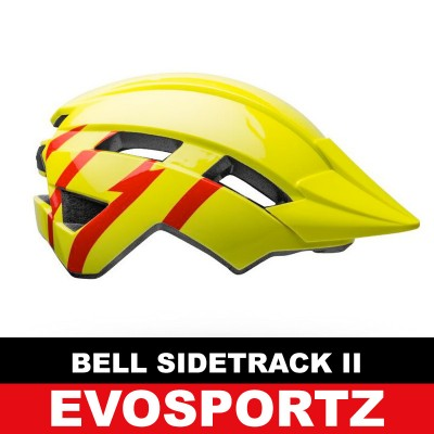Bell Sidetrack II (Youth) (Matte Black)