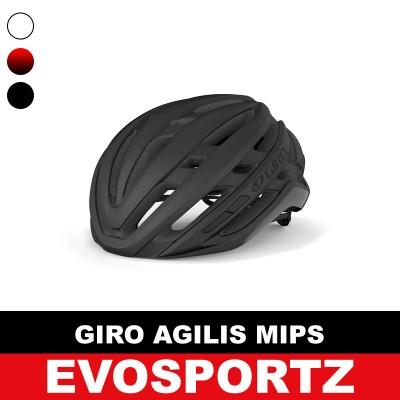 Giro Agilis MIPS
