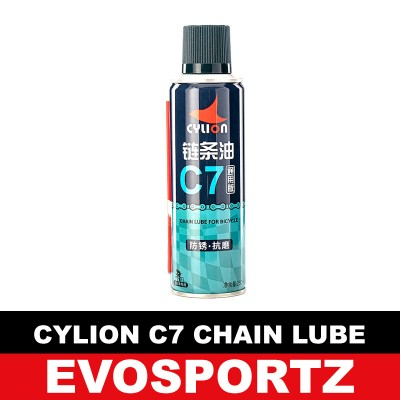 Cylion C7 Chain Lube