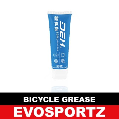 Bicycle Grease