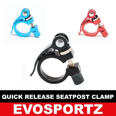 Quick Release Seatpost Clamp (34.9mm)