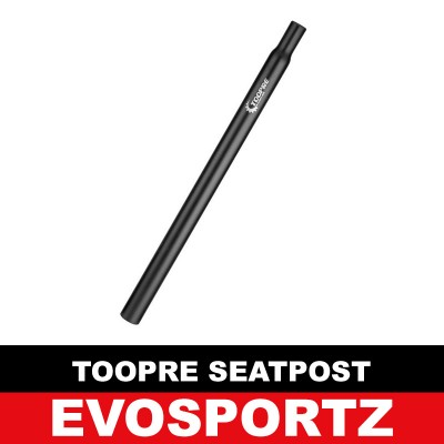 Toopre 350mm Seatpost