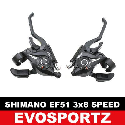 Shimano EF51 8x3 Speed Shifter Set