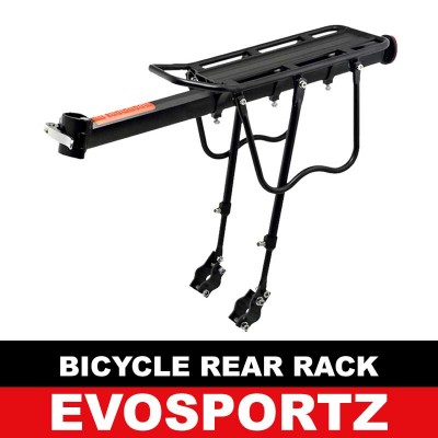 Bicycle Rear Rack (Adjustable)