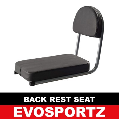 Rear Rack Cushion Seat (Backrest)