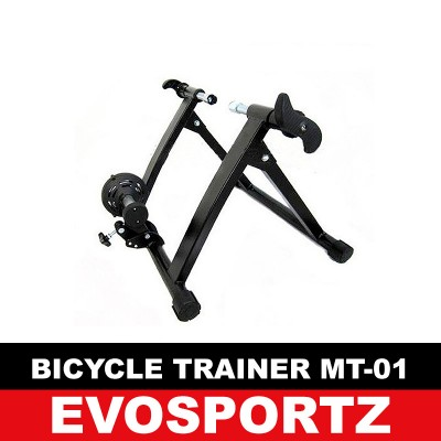 Bicycle Trainer MT-01