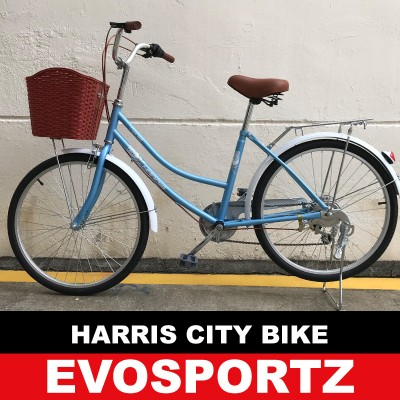 Harris City Bike HY2406 (Blue)
