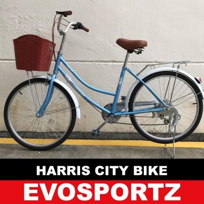 Harris City Bike HY2606 (Blue)