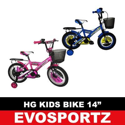 HG Kids Bike SJ14