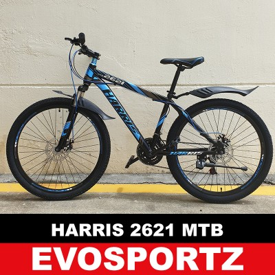 Harris 2621 Mountain Bike (Black-Blue)