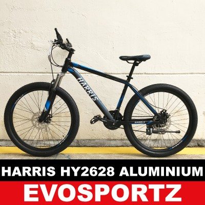 Harris HY2628 Aluminium Suspension Mountain Bike (Blue)