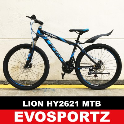 Lion Mountain Bike (Blue)