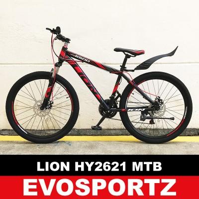 Lion 2621 Mountain Bike (Black-Red)