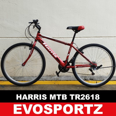 Harris Mountain Bike TR2618 (Red)
