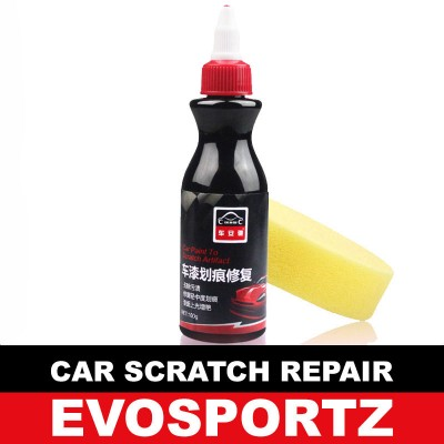 Car Scratch Repair (0122)