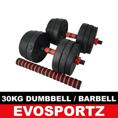 30KG Dumbbell / Barbell Set