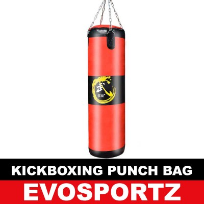 Punching Bag (Empty)