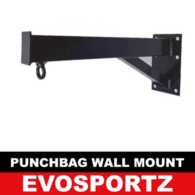 Punch Bag Wall Mount